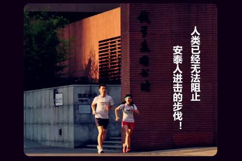上海交大mba_2016上海交大安泰MBA校园定向挑战赛 | 我要赛