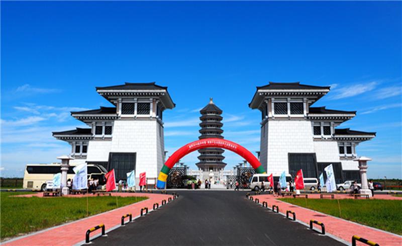 2017徒步中国-全国徒步大会黑瞎子岛站