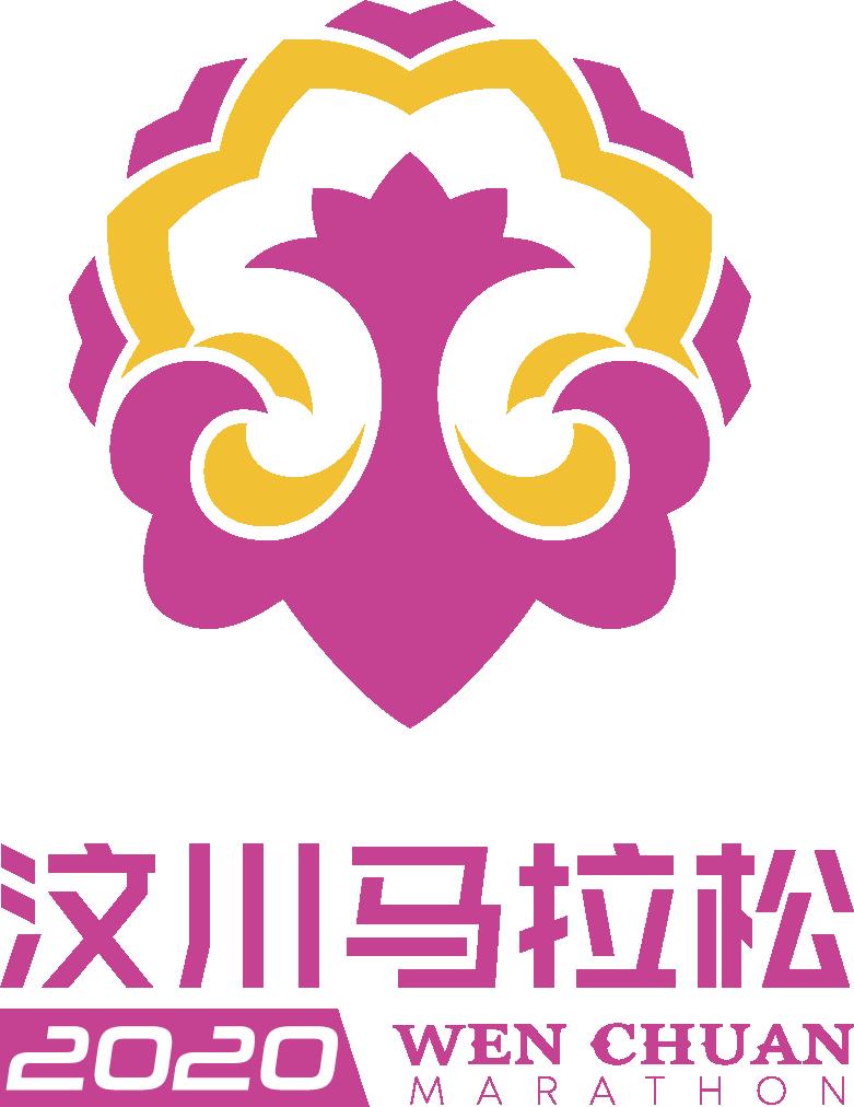 2020汶马logo.png