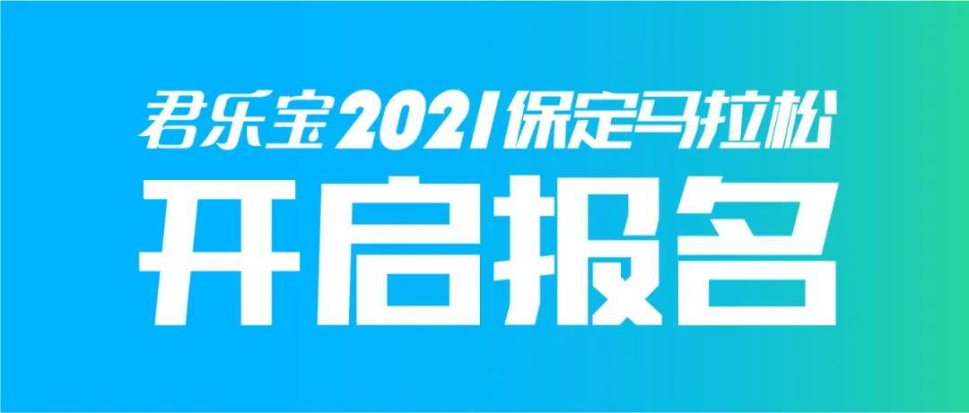 微信图片_20210911102617.jpg